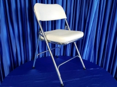 Rental store for CHAIR, WHITE PADDED in Omaha NE